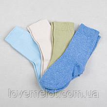 Детские носки хлопковые для ребенка, носочки для мальчика, поштучно размер 15-18, 19-22, 23-36