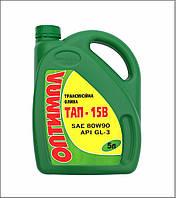 Всесезонное минеральное трансмиссионное масло Оптимал ТАП-15В, 5л.