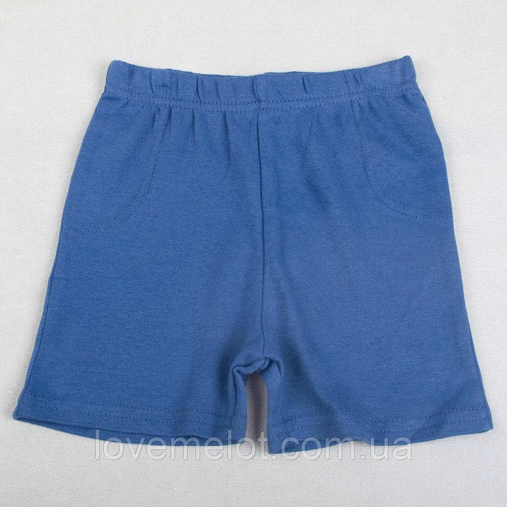 """Детские трикотажные шорты для мальчика на рост 80см и 86см """"Друзья"""" синие для мальчика"""