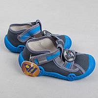 """Туфли для мальчика с ортопедической стелькой """"Драйвер"""""""