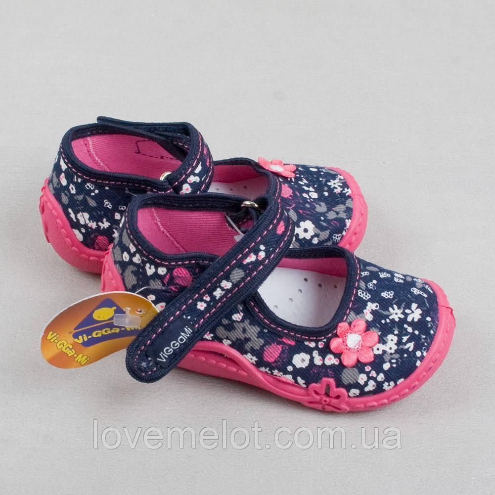 """Детские туфли с ортопедической стелькой """"Цветок"""", размер 19"""