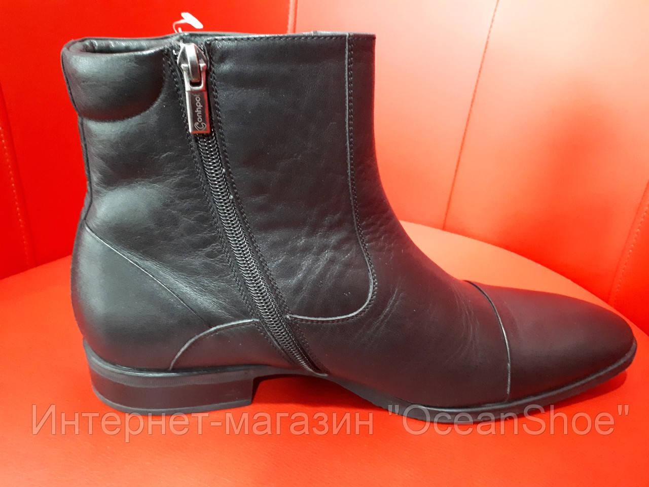 Зимові шкіряні чобітки фірми Conhpol (Польща) - Интернет-магазин