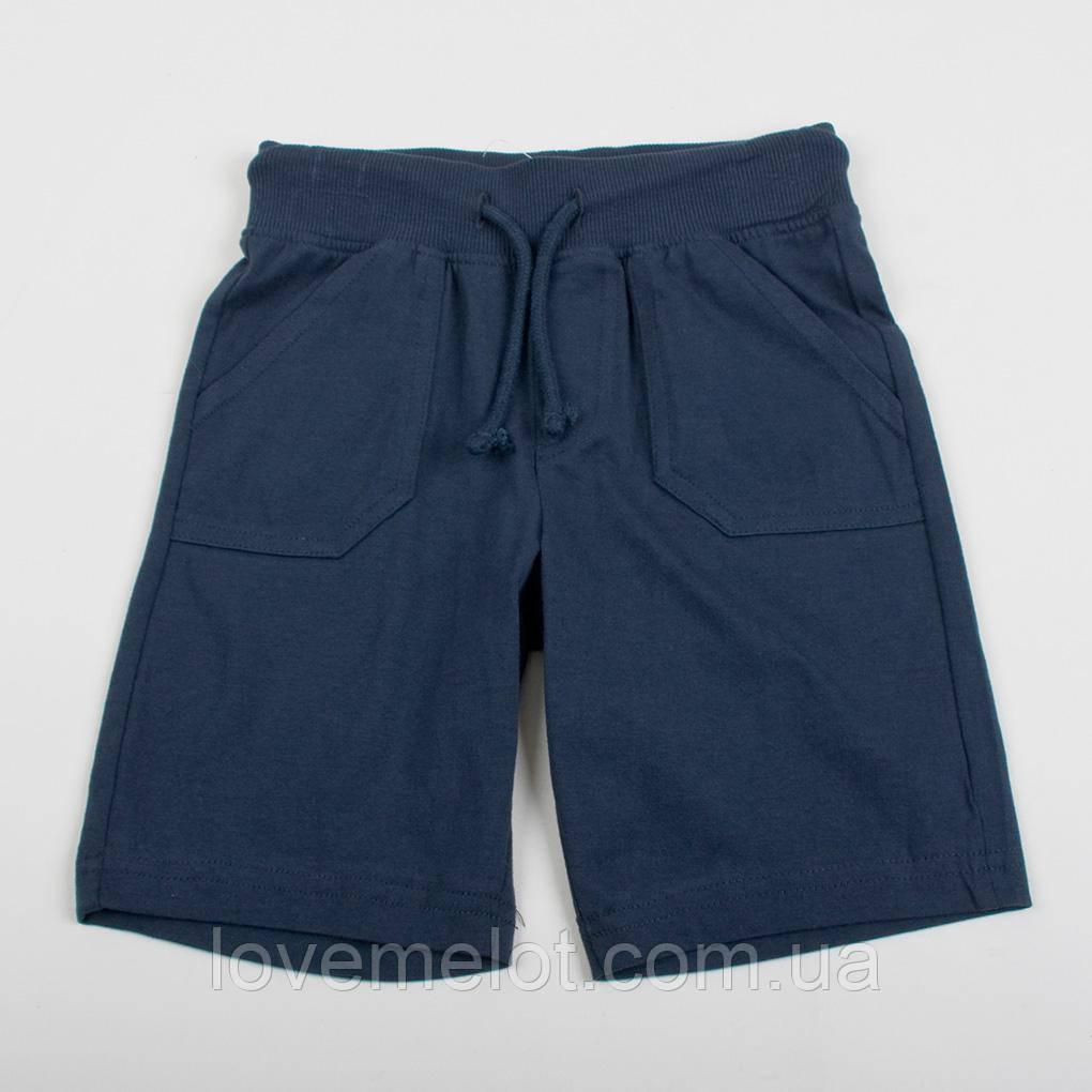 """Детсие шорты """"Гранд"""" синие для мальчика"""