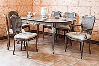 Стол обеденный раскладной Империя Мебус темный