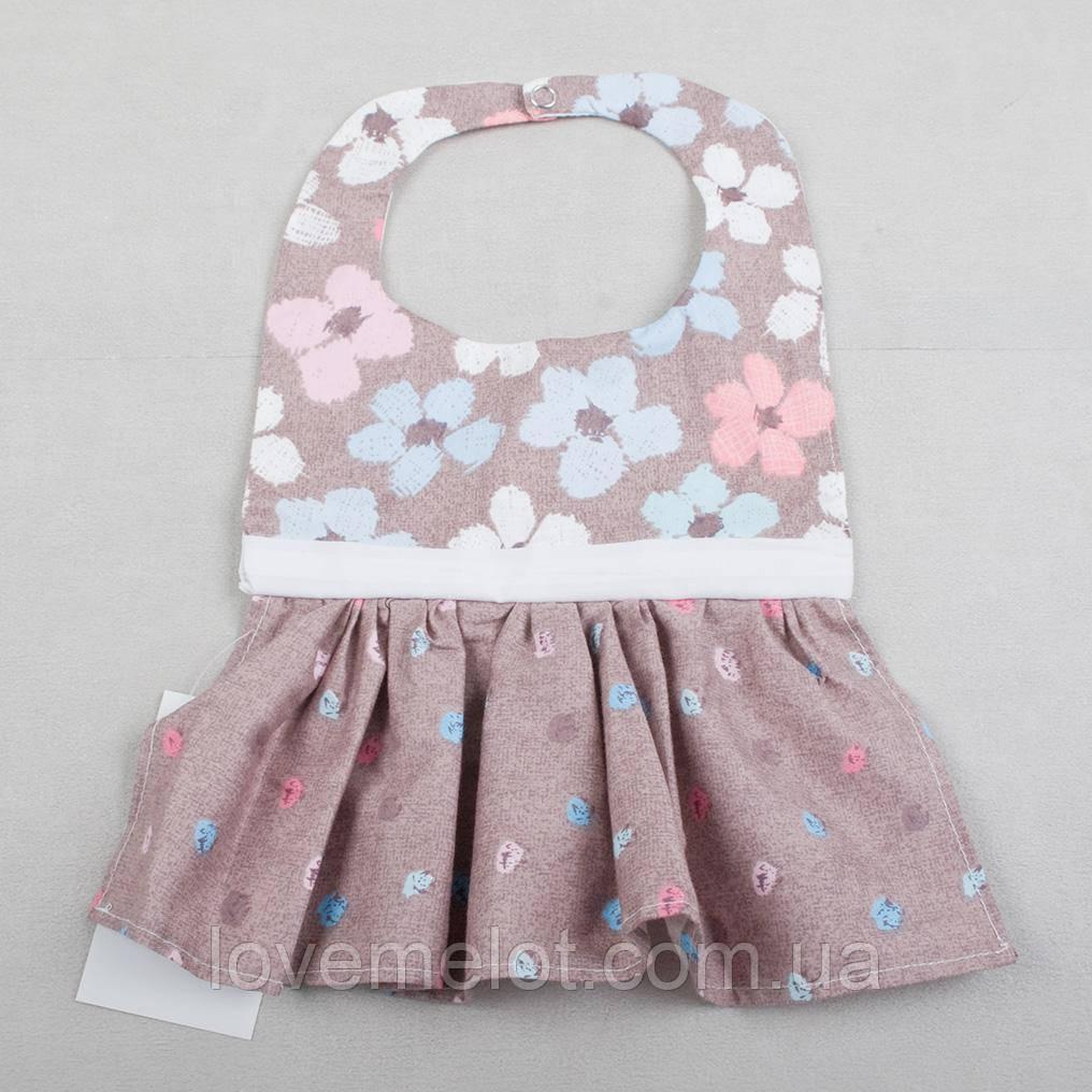 """Детский слюнявчик-платье """"Леди"""" коричневый, фартук для кормления для девочки"""