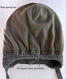 """Детская теплая зимняя шапка на флисе для мальчика """"Арктика"""" светло-серая размер 3-6 лет, фото 2"""