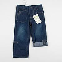 """Детские джинсы """"Дуглас"""" для мальчика на рост 92см 98см 128 см"""