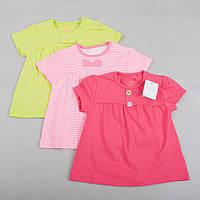 """Детские футболки для девочки, Next """"Сильвия"""" набор 3 шт, размер 68 см"""