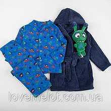 """Халат детский теплый велсофт + пижама детская фланелевая + игрушка """"Космик"""" на мальчика 12-18мес"""