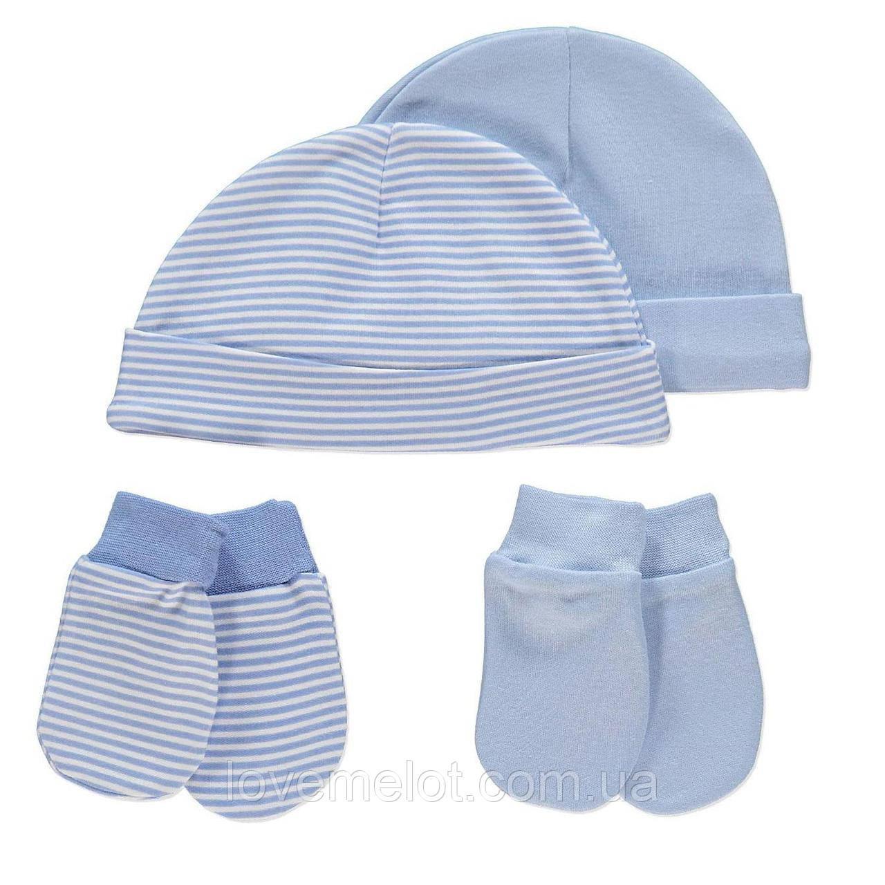 """Набор из 2-х трикотажный шапочек + 2 пары антицарапкики """"Крошка"""" голубые для мальчика, размер 0-6 мес"""
