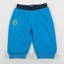 """Детские штаны для мальчика на рост 62см Ladybird """"Байкер"""" голубые"""