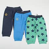 """Детские штаны для мальчика на рост 62см Ladybird """"Байкер"""" голубые, фото 2"""
