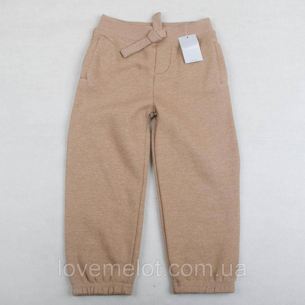 Детские штаны с начесом бежевые для мальчика теплые штанишки на рост 80см и 98см