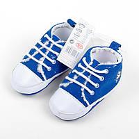 """Детские пинетки-ботинки теплые """"Френк"""" синие по стельке 10,5 см"""