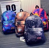 Рюкзак Космос Галактика Школьный №2 и городской стиль с брелком в подарок, фото 1
