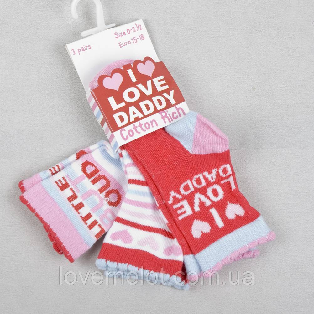 """Дитячі шкарпетки бавовняні для дитини """"Люблю татка"""" для дівчинки 0-6 міс., 1-2 роки"""