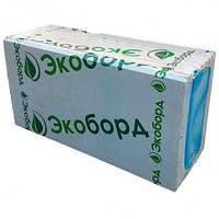 Экструдированный пенополистирол Екоборд 1200*600*20мм