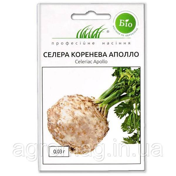 Селера кореневої Аполло 0,03 г