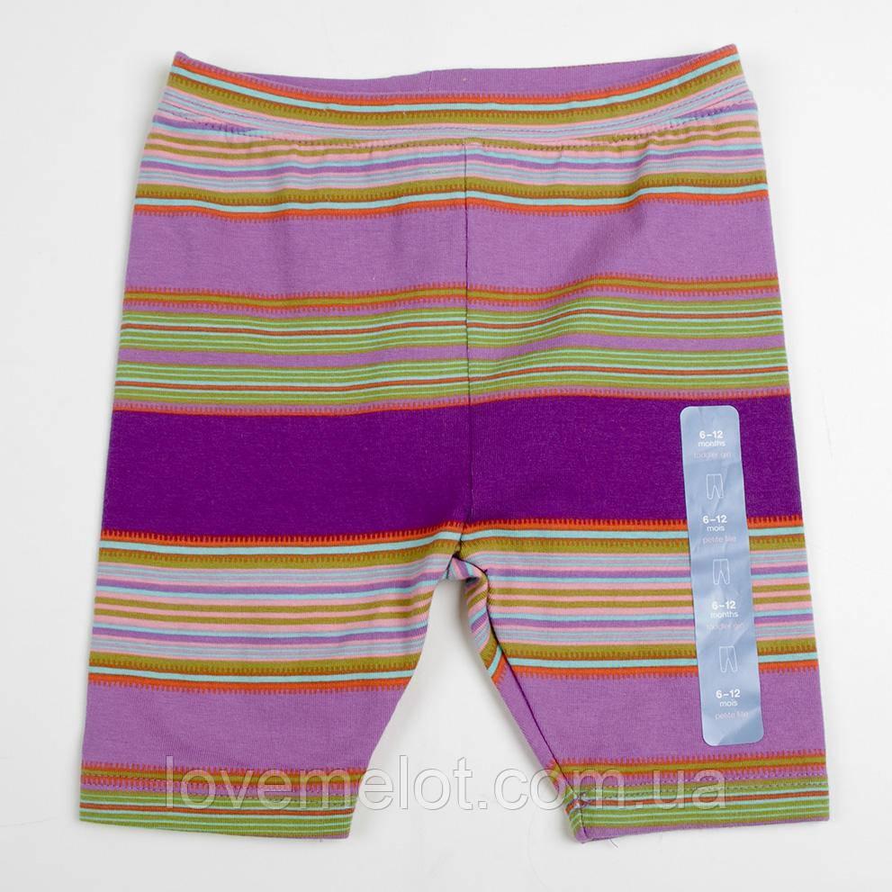 """Детская леггинсы GAP шорты лосины для девочки на рост 74см  """"Сиреневый день"""" для девочки"""