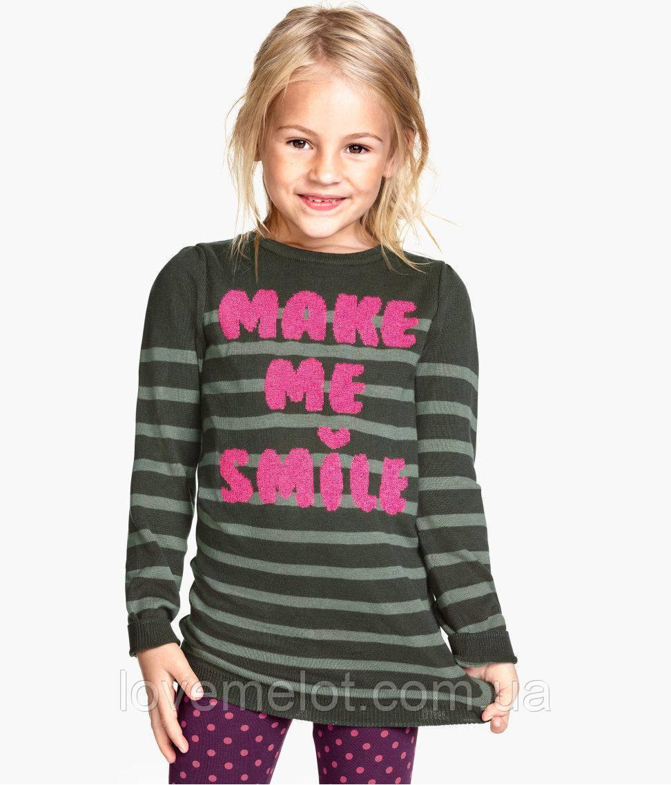 """Детское вязанное платье детская теплая туника H&M """"Улыбка"""" на рост 92см"""
