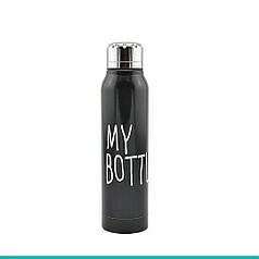 Термос My Bottle 300ml