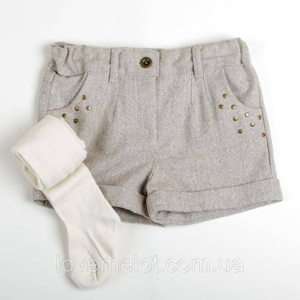 """Детские шорты """"Стиль"""" для девочки, набор с колготами, размер 92 см"""