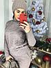 Женский костюм рельефной вязки в расцветках. Д-40-1218, фото 9