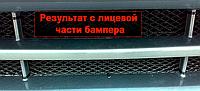 Установка защитной сетки в декоративную решетку радиатора