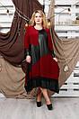 Плаття великого розміру Хельга (5 кольорів), фото 4