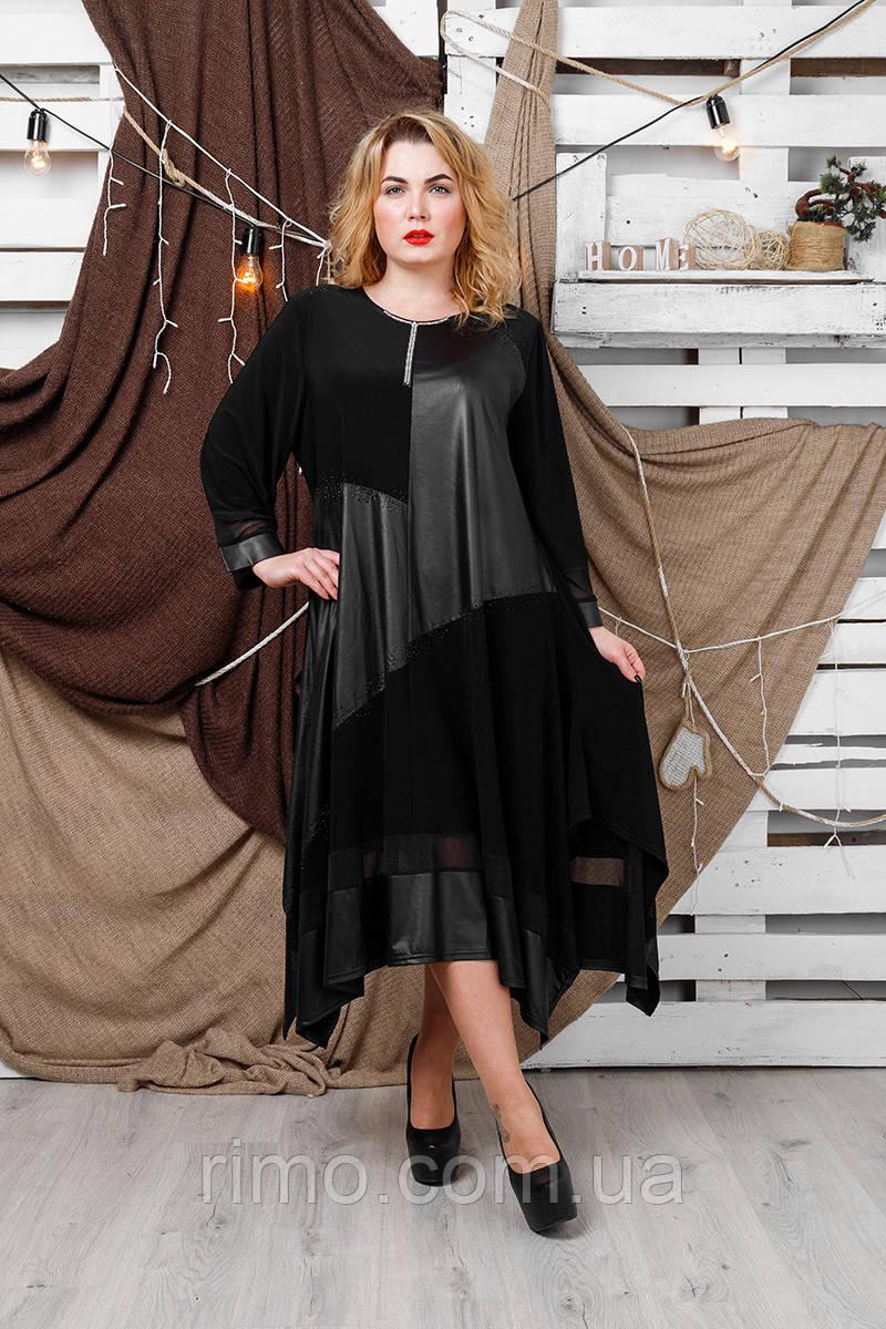 Плаття великого розміру Хельга чорний