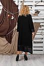 Плаття великого розміру Хельга чорний, фото 3