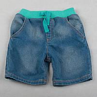 """Детские джинсовые шорты """"Бриз"""" для мальчика"""