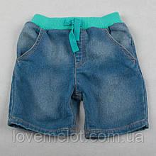 """Детские джинсовые шорты для мальчика на рост 116см  """"Бриз"""" для мальчика"""