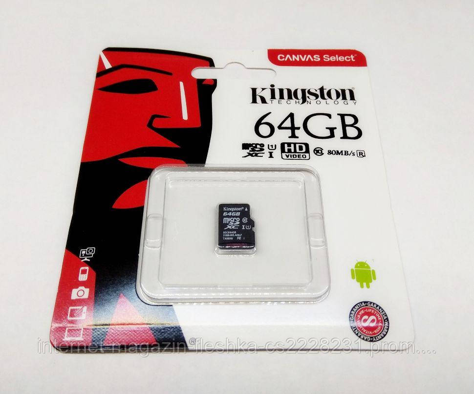 Карта памяти 64 гб microSDXC Kingston Canvas Select 64Gb class 10