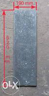✅ Плита чугунная глухая (19 х 62 см) земля