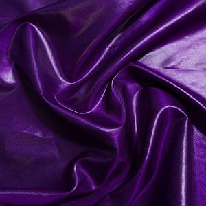 Плащевая ткань Монклер фиолетовая