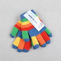 """Детские двойные перчатки """"Зимняя радуга"""" синие"""