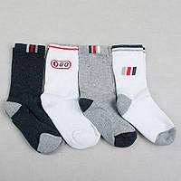 Детские носки хлопковые поштучно для мальчика спортивные белые 2-4 года