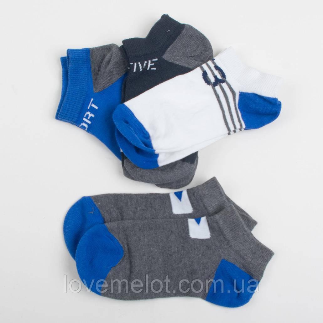 Детские носки хлопковые для ребенка спортивные 4-7 лет