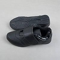 e2a9daf5c36f Детские туфли для мальчиков в Украине. Сравнить цены, купить ...