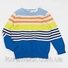 """Детский джемпер детский свитер для мальчика """"Сириус"""" для мальчика на рост 98см"""