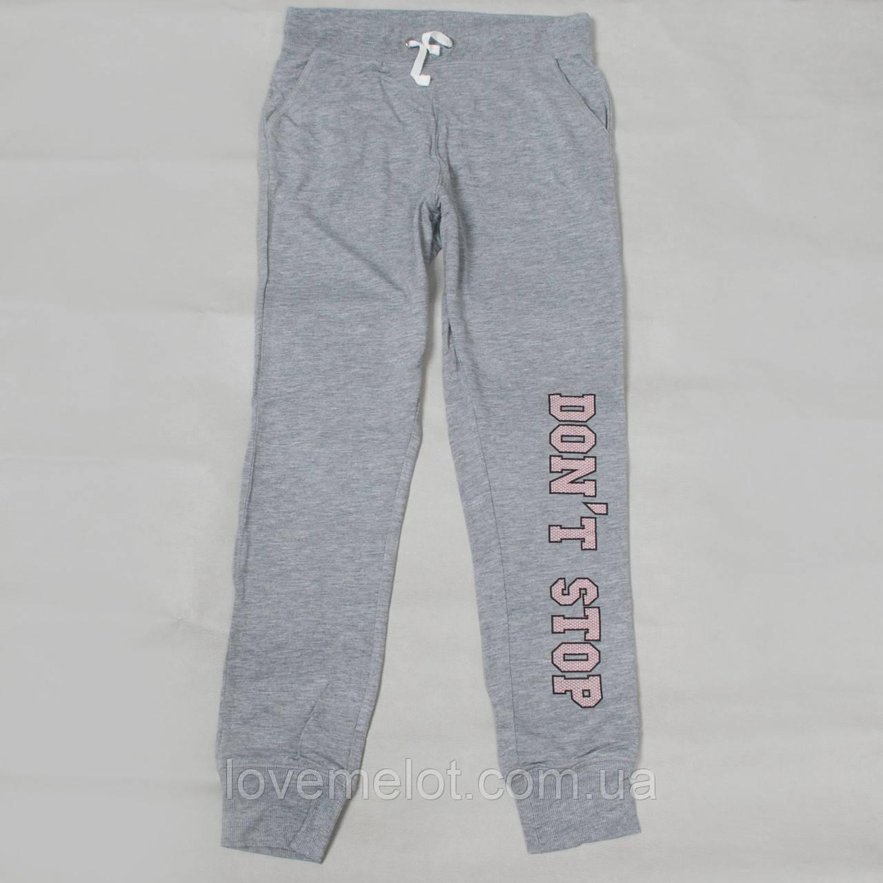 Детские штаны спортивные H*M серые для девочки