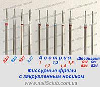 Алмазные фиссурные фрезы Biotech(Биотех) Украина купить