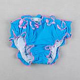 """Детские плавки для девочки, трусы для купания """"Небесная бабочка"""" на 2-4 года, 3-5 лет, фото 2"""