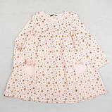 """Детское платье нарядное """"Звездный персик"""" для девочки, 2-3 года, рост 98 см, фото 2"""