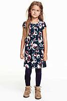 """Детское велюровое платье нарядное праздничное H&M """"Цветочная фантазия"""" на 2-3 года, рост 98см"""
