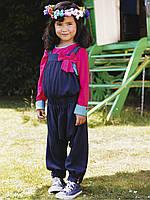 """Набор детской одежды штаны трикотажные синие на рост 122см и реглан """"Кэтти"""" для девочки"""