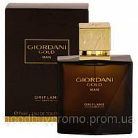 Туалетная вода Giordani Gold Man (Джордани Голд Мэн) 32155 орифлейм орифлэйм джордані мен оріфлейм Oriflame
