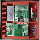 Настольная игра Монополия Joy Toy 6123UA Украинская версия, фото 3