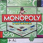 Настольная игра Монополия Joy Toy 6123UA Украинская версия, фото 8